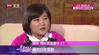 """每日文娱播报20160612喜剧""""人来疯""""之贾玲 高清"""