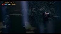 《仙劍雲之凡》曝《成全》MV 韓東君鄭元暢兄弟情深
