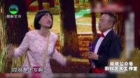 潘长江鬼畜神曲《智斗海王八》