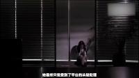 思聪怒喷年薪千万女主播代打【宇宙大新闻】25