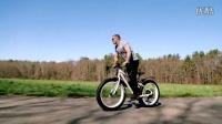 視頻: 自稱最實惠的一輛電動自行車——Lectro
