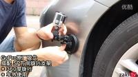 GoPro技巧#24:在车里怎么用 GoPro 相机自拍?