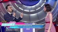 汪涵被带污调侃钱枫吃翔 薛之谦自曝被暗算 160617