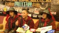 黄小蕾自曝曾被骗巨款 沈腾直言享受小岳岳香吻 160618