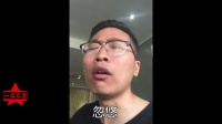 怒斥网红直播乱象 82—《一风之音 2016》