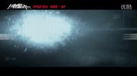 """《紅色警戒999》""""超燃犯罪""""60秒預告"""