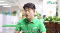 买菜么:福州台江区城市服务站站长郑湧炜专访!