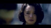 《狹路》完整版預告片