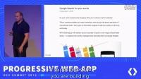 Putting the Progressive in Progressive Web Apps (Progressive Web App Summit 2016
