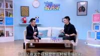 最音乐 2016:张信哲曾被禁上电视 160623—《最音乐 2016》