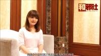 和邪社专访日本女声优野中蓝小姐视频