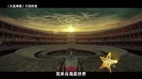 星映话-《特别节目:暑期观影指南》