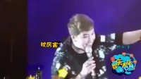 韩星秀中文十级超乎想象 蹩脚发音有爆笑泡菜味 160624