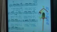 人音版七年級音樂《青春舞曲》安徽張素玲