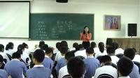 人音版七年級音樂《蒙古民歌-牧歌》廣東丁曉暉