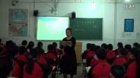 人音版七年級音樂《青年友誼圓舞曲》云南周文