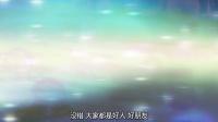 第24话 虹色时光
