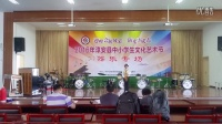 2016年6月21淳安中学学生艺术节独奏第一名