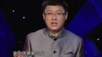 3.一代战神惨死未央宫-腾飞五千年之悠悠两汉