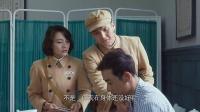 《狹路》48集預告片