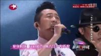 水手-庾澄庆  黄渤