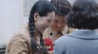 《狹路》50集預告片