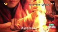 仙剑云之凡 卫视版预告片 160711