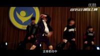 《龍拳小子》MV:爆燃!00後超級英雄橫空出世