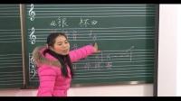 人音版七年級音樂《銀杯》安徽徐小花