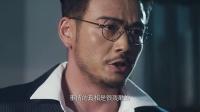 《狹路》52集預告片