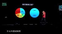 李磊:做一名互联网下的非典型律师