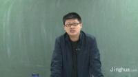 [袁腾飞讲] 近代中国民族工商业兴起及思想解放