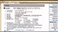 顾美CX2N系列PLC介绍