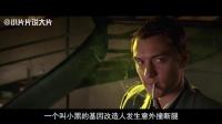 一分钟看完经典科幻片《变种异煞》 127