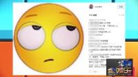 """被曝回头爱阮经天 许玮甯""""翻白眼""""疑回应 160712"""