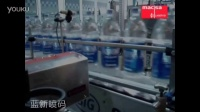 纯净水PET瓶上打印两行日期11000瓶一小时FM玛萨激光喷码机Macsa-K1010-广州蓝新