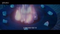 """《封神傳奇》人物預告 藍蝶上演""""記憶碎片"""""""