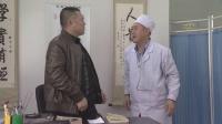 關東微喜劇 264—在線播放—《關東微喜劇》—電視劇—,視頻高清在線觀看