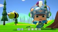 【昆塔】呼呼收音机儿歌3D版-小蜜蜂