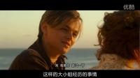 你知不知道《泰坦尼克号》其实就是一部完整的恋爱攻略宝典。