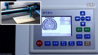 激光切割雕刻机——如何使用控制面板操作