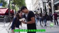 """英语大神当街""""泡妞攻略""""#金宇彬撩妹季#"""
