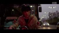 電影《龍拳小子》主題曲《一生爲你》MV