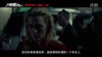 電影《紅色警戒999》正邪難辨特輯