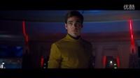 《星際迷航3:超越星辰》官方終極預告片