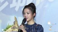 杨子姗夫妻合体宣传新片 与郭富城爱情戏感动老公 160720