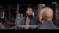 《危城》彭于晏角色預告 雙刀上陣打戲炸裂突破體能極限