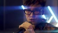 王铮亮 - 穿越无限