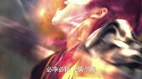 《仙劍雲之凡》金晨cut21