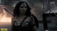 深扒101《蝙蝠侠大战超人》:神奇女侠